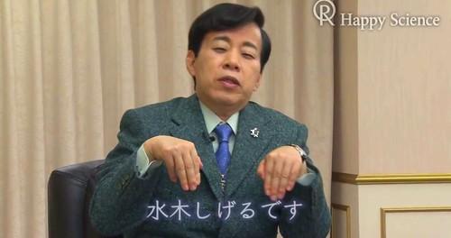 幸福の科学の大川隆法総裁、作詞・作曲楽曲集CD「RYUHO OKAWA ALL TIME BEST Ⅰ」をリリースwwww