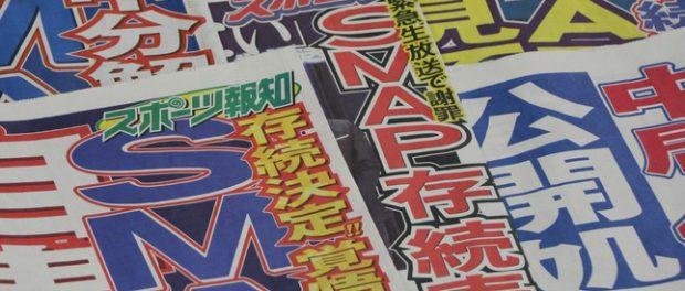 ジャニーズ無視で熊本訪問のSMAP・中居正広と香取慎吾に独立説が再浮上