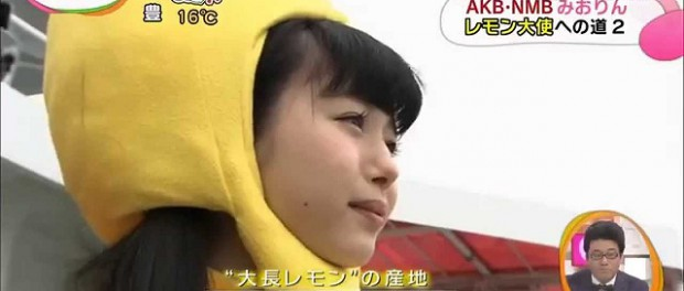 【悲報】NMB48・フレッシュレモン市川美織『脱・レモン』宣言 「覚悟を決めました」