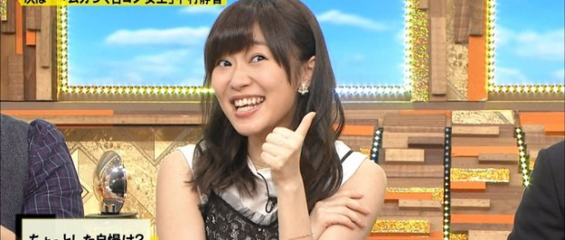 【悲報】HKT48指原莉乃さん整形失敗!www