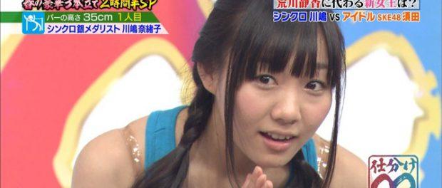 SKEの須田亜香里ってどうしちゃったのよ…(画像あり)