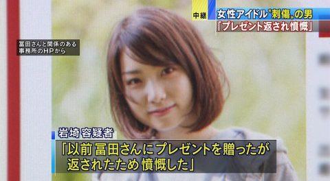 冨田真由さん、亜細亜大学に通いながら事務所には所属せずフリーで活動か