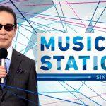 Mステ、来週6月10日放送回の出演者と曲目を発表 乃木坂46 V6 Flower 大原櫻子 コブクロ 斉藤和義