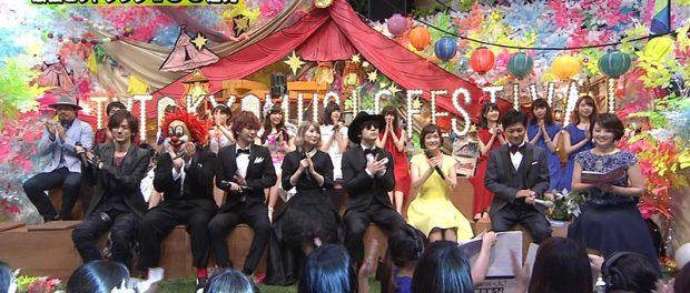 テレビ東京 テレ東音楽祭2016 タイムテーブル 出演順番 セトリ ※更新終了