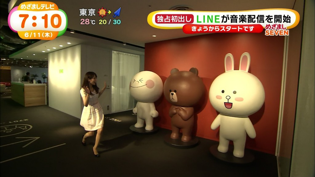 【エンタメ画像】「LINE MUSIC」オープンキタ━━━━(゚∀゚)━━━━!!月300円から