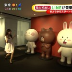 「LINE MUSIC」オープンキタ━━━━(゚∀゚)━━━━!!月300円から