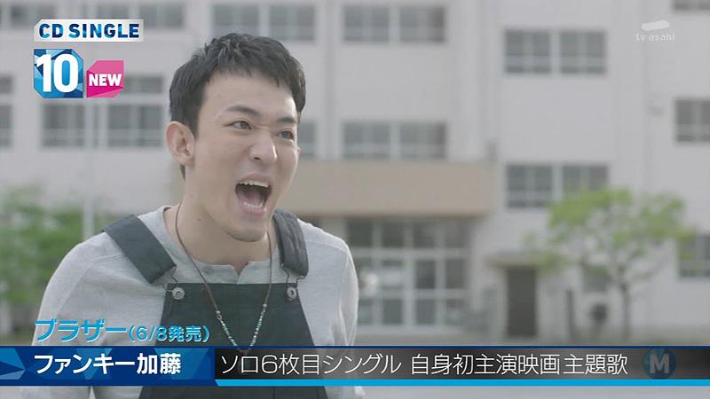 Mステ ファンキー加藤 不倫 04