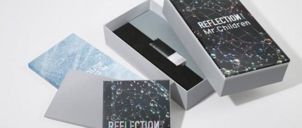 CDの時代はもう終わり?ミスチルのアルバム『REFRECTION』限定生産盤についてくるUSBアルバムが話題に