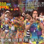 テレ東音楽祭 2016 関ジャニ 三輪 01