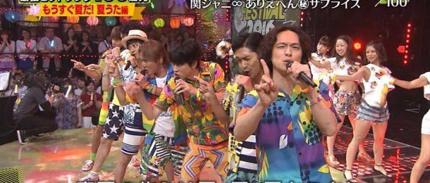 関ジャニの歌唱中に美輪明宏が突然の乱入wwwwwwwwwww(テレ東音楽祭 画像 動画あり)
