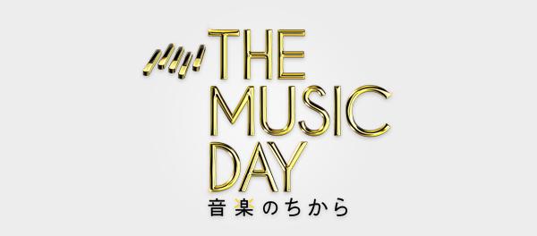 日テレ THE MUSIC DAY 視聴率と放送日
