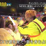 テレ東音楽祭でNEWS増田がファンの頭ポンポン → テレビを見ていたジャニヲタ憤死wwwww
