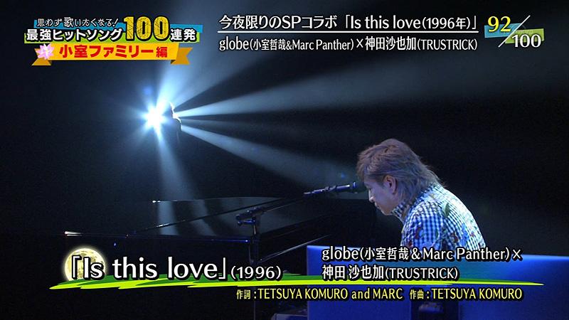 テレ東音楽祭2016 globe 神田沙也加 01