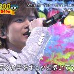 テレ東音楽祭2016 kinki kids 堂本光一 05