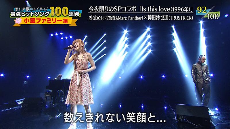 テレ東音楽祭2016 globe 神田沙也加 04