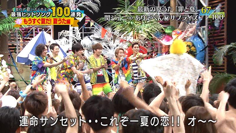 テレ東音楽祭 2016 関ジャニ 三輪 02