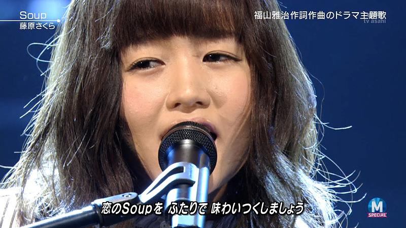 Mステ 藤原さくら 03