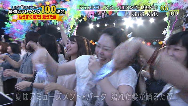 テレ東音楽祭2016 kinki kids 堂本光一 04