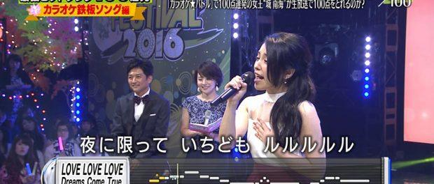テレ東音楽祭、生放送でカラオケを流すwwwwwwwww(画像・動画あり)