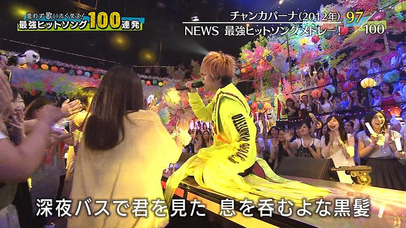 テレ東音楽祭2016 NEWS 増田 02