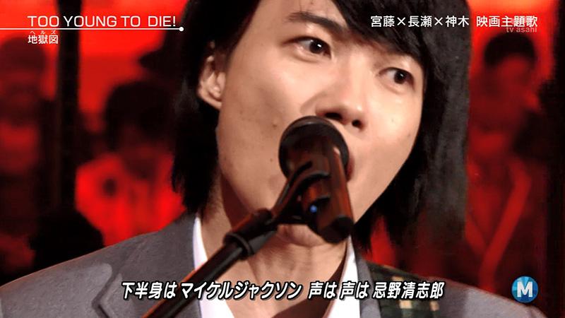 Mステ 地獄図 神木 04