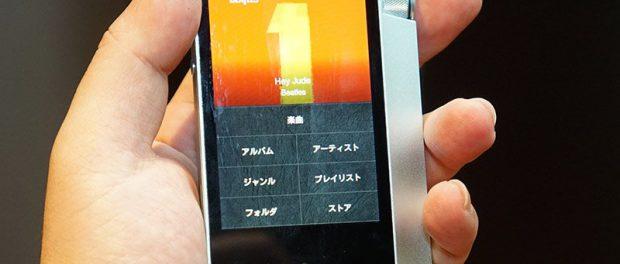 Astell & Kernの新作DAP「AK70」発表!日本発売は未定