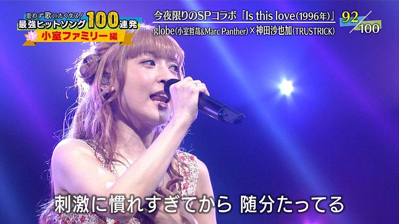テレ東音楽祭2016 globe 神田沙也加 06