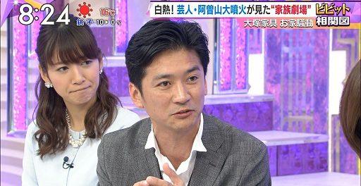 【悲報】TOKIO国分太一、「猶予」が読めない