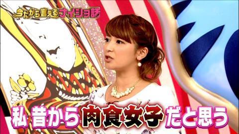 【エンタメ画像】テレ東音楽祭にモー娘。OGとして矢口真里が出演するらしいwwwww 大丈夫なの?