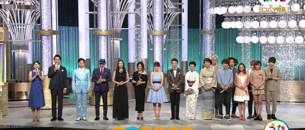 うたコン 2016年6月21日放送 出演者・出演順・歌った曲・視聴率他