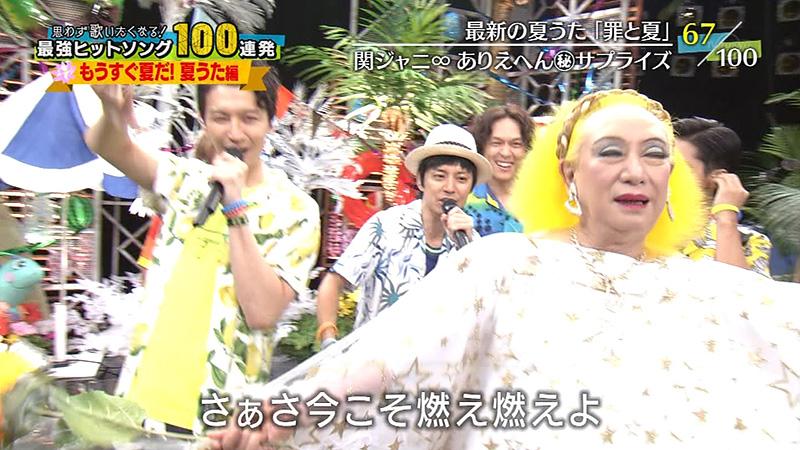 テレ東音楽祭 2016 関ジャニ 三輪 05