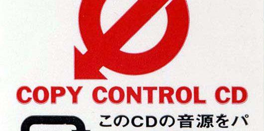 くるりの岸田繁、CCCD(コピーコントロールCD)とかいう粗悪円盤の思い出を語る
