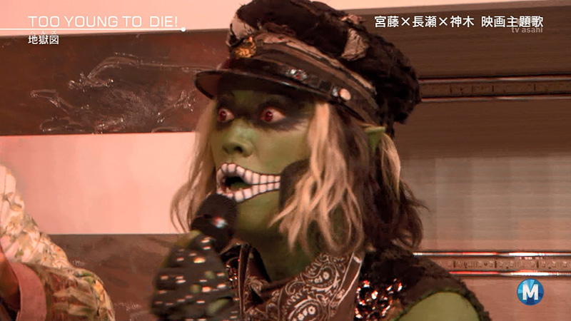 Mステ 地獄図 桑田 03