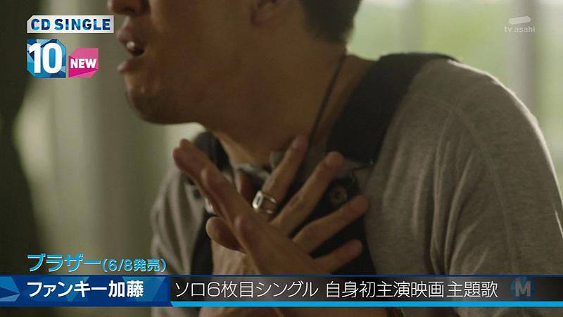 Mステ ファンキー加藤 不倫 03