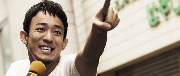 【案の定】ファンキー加藤主演映画「サブイボマスク」、大コケ 映画館はガラガラで3分の1も埋まらなかった模様