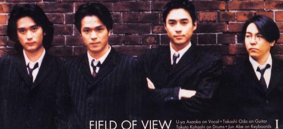 FIELD OF VIEWとかいうバンドwwwwww(動画あり)