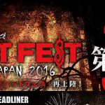 Slipknot主催のフェス「KNOTFEST JAPAN 2016」に今年も日本人アーティスト参加するってよ