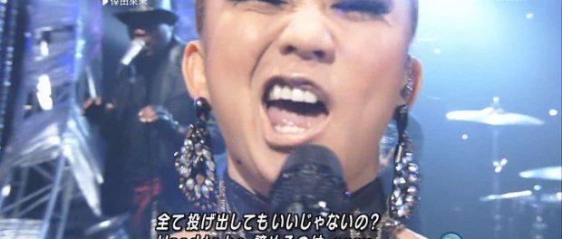 倖田來未が「35過ぎると羊水は腐る」発言ってベッキー以上に叩かれてたけどそんなに悪いか?
