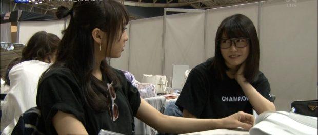 【悲報】AKB48横山由依、病む「私の握手会に人、全然いない。何でこんなに不人気なんやろ」