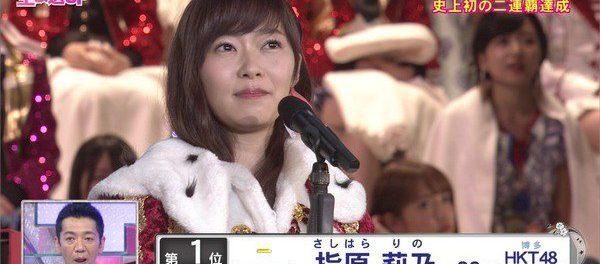 AKB総選挙、高視聴率キター!!!フジ大勝利wwwwwwwwwww