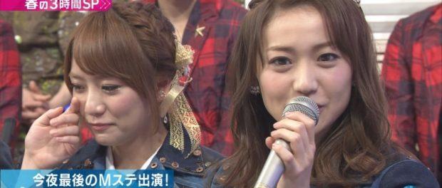 大島優子と高橋みなみの見分けがつかないって人ってマジなの?