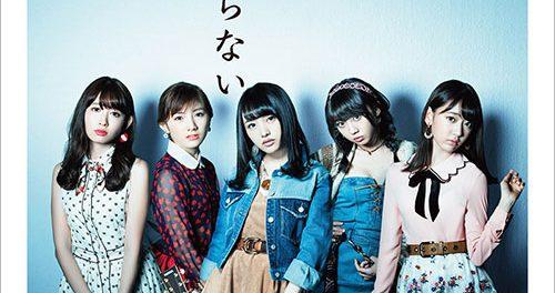 AKB48総選挙投票券封入シングル「翼はいらない」の売上230万枚wwwwwwwwwww