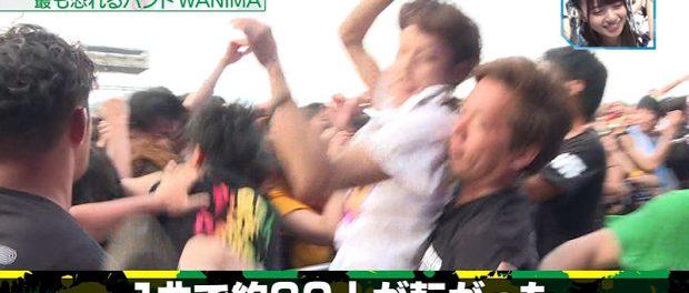 【Mステ】ダイバーがゴロゴロしてるのを見た乃木坂46・浜崎あゆみらほか出演者の顔wwwwwドン引きでワロタwwwwww(画像あり)