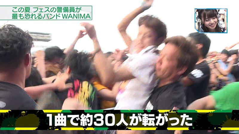 Mステ-WANIMA-ダイブ-05