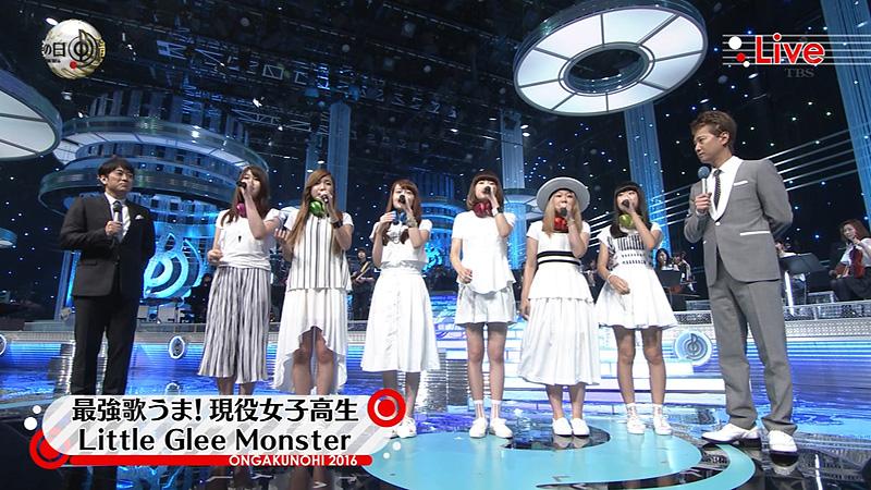音楽の日2016 little glee monster ソニー損保 02