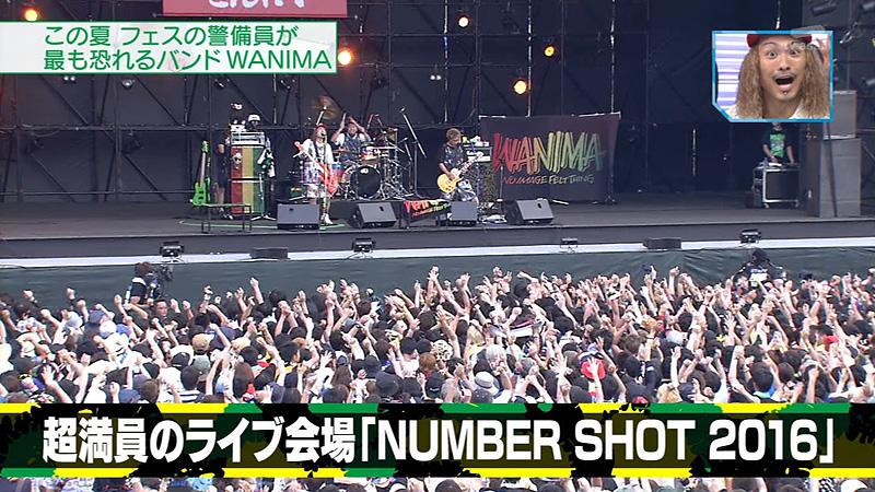 Mステ-WANIMA-ダイブ-01