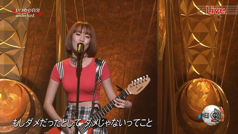 音楽の日 CDTV anderlust 越野アンナ 05