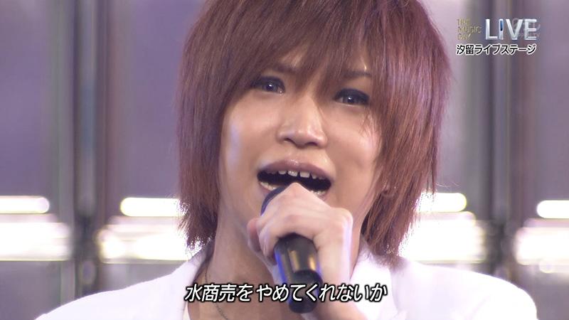 THE MUSIC DAY 金爆 笹崎アナ 01