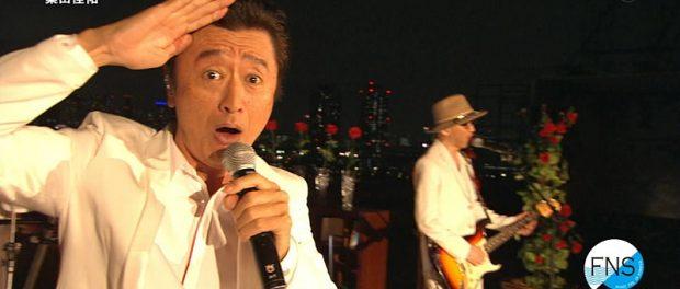 【FNSうたの夏まつり2016】11時間の最後が桑田佳祐の新曲wwwフジテレビの番組主題歌wwwそして収録www 視聴者大ブーイング