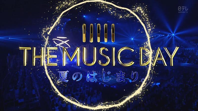 タイム デイ 日テレ テーブル ミュージック THE MUSIC